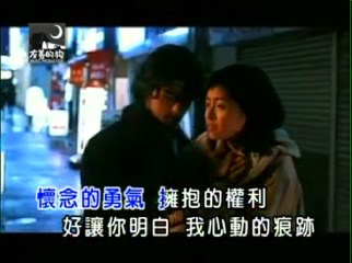 (心動 - YouTube.mp4)[00.02.46.199]