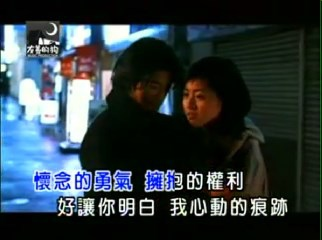 (心動 - YouTube.mp4)[00.02.46.599]