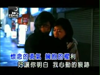 (心動 - YouTube.mp4)[00.02.47.500]