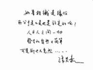 (林曉培 - 心動 - YouTube.mp4)[00.00.19.400]
