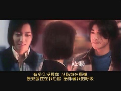 (林曉培 心動 - YouTube1.mp4)[00.00.46.600]