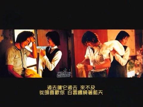 (林曉培 心動 - YouTube1.mp4)[00.01.26.800]