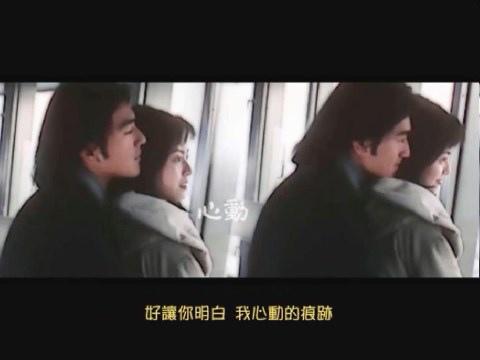 (林曉培 心動 - YouTube1.mp4)[00.01.55.240]