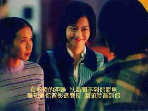 (林曉培 心動 - YouTube1.mp4)[00.01.06.80]