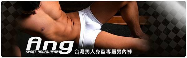 玩酷子弟網路商店.jpg