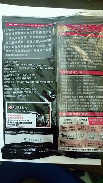 P1060355.JPG