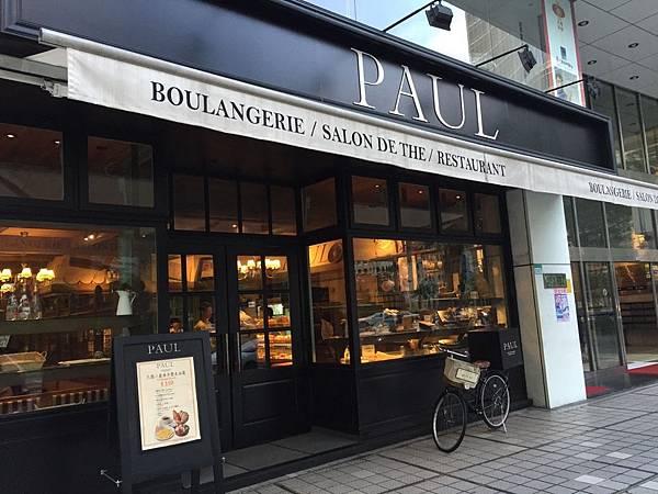 2015610 Paul_5413