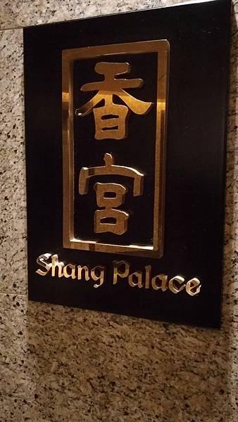香宮_180602_0001