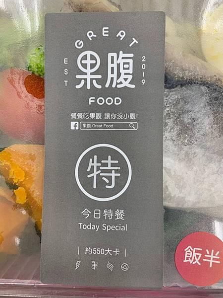 果腹_190718_0011