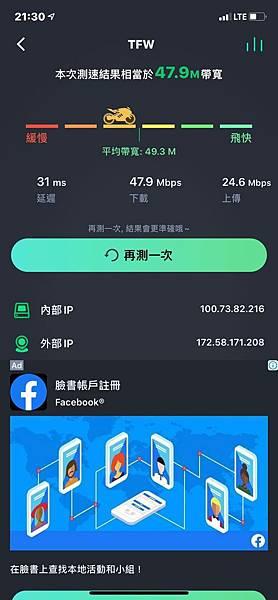 Wifi_191201_0009