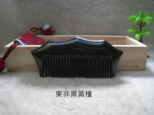066A.jpg