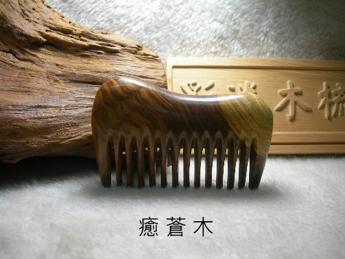191A.jpg