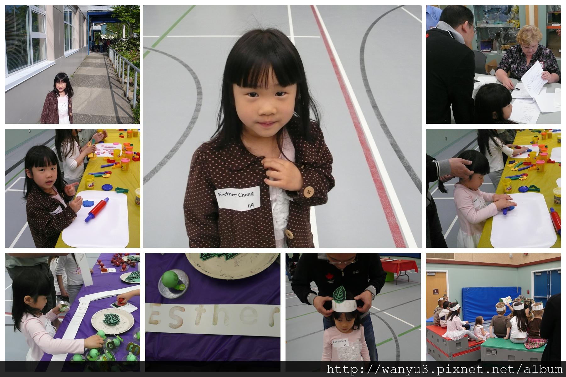 Kindergarten visit 20110531.jpg