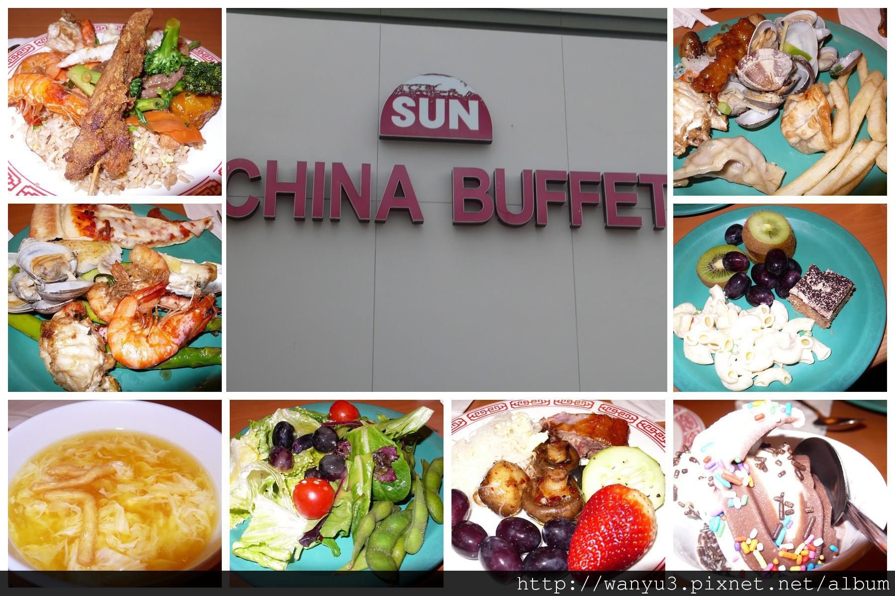 china buffet.jpg