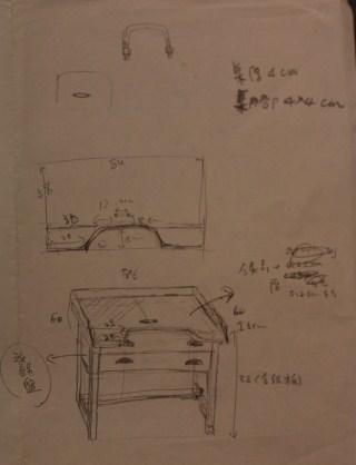 金工桌_03.JPG