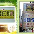 第一站:蚵仔煎+大腸頭麵線.jpg