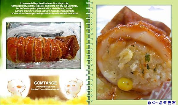 西班牙坡薩起司紅醬+泰式酸辣醬... 不騙你,超好吃!.jpg