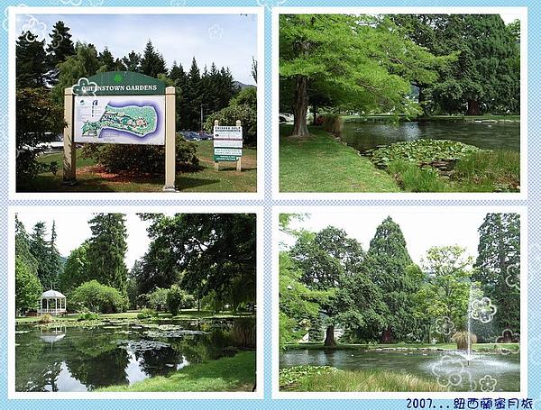 皇后鎮-皇后公園,到處是美景.jpg