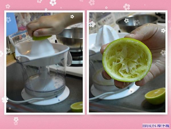 將柳丁洗淨切半後,輕放至錐形榨汁頭,開始運轉,不一會兒工夫,榨的乾乾淨淨,GOOD.jpg