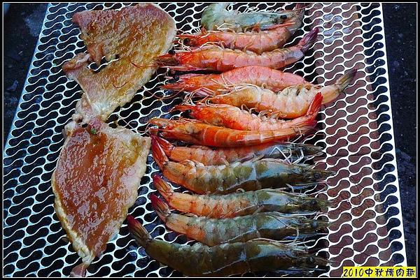 鮮蝦肉汁味美呢.jpg