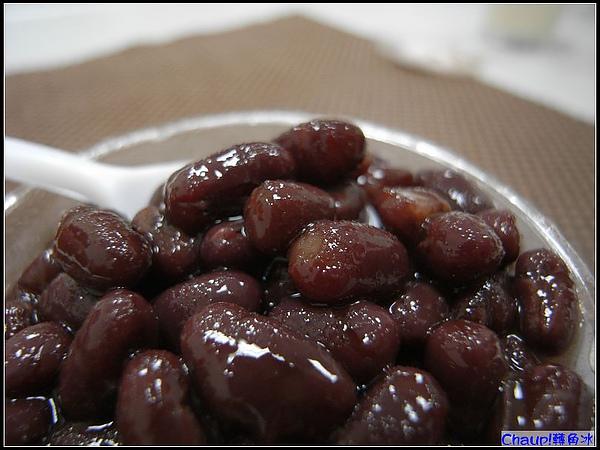 當日現煮的紅豆...大又飽滿、軟綿綿.jpg