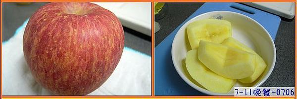 0706晚餐-中型蘋果1顆=約60大卡.jpg
