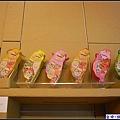 特製台灣明產包裝盒...一次要買一組.jpg