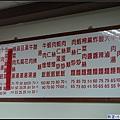 小樂天菜單一覽表.jpg