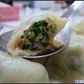 韭菜水餃.2.jpg
