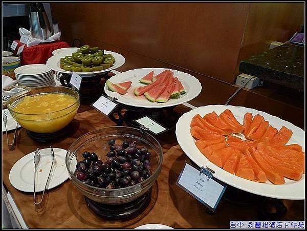 午-各式水果.jpg