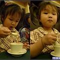 因為這碗湯是妞從頭喝到一滴不剩....jpg