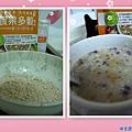 蕎麥山藥-1.jpg