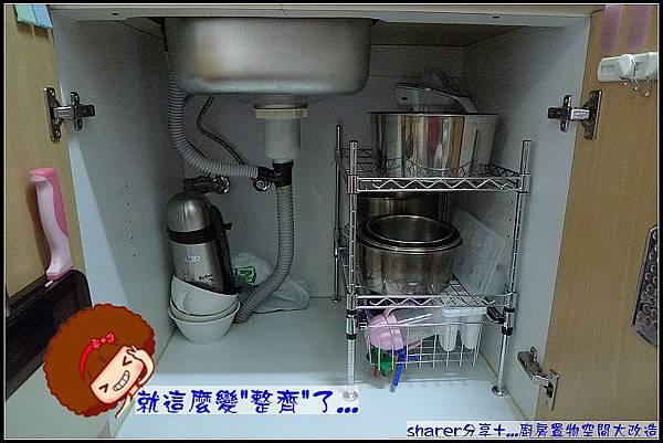 依序擺入大小鍋子...下層籃子放入妞用的水壼等.jpg