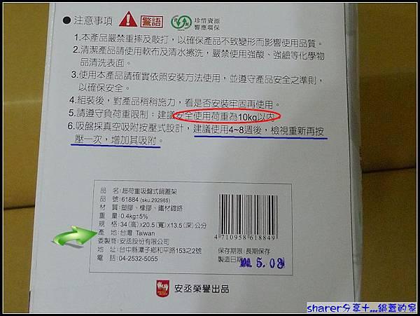 台灣製造.jpg
