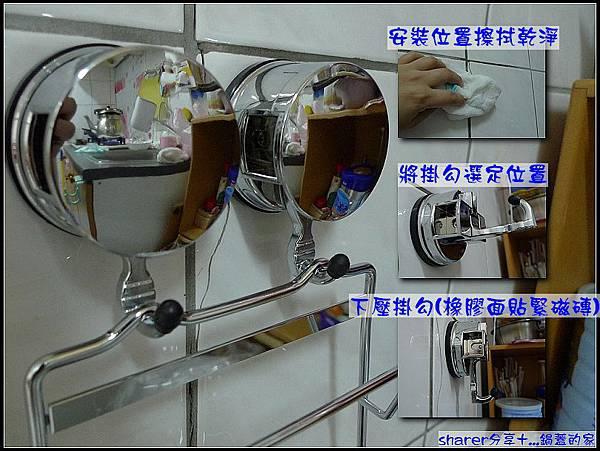 吸盤是否牢固...安裝方法很重要....jpg