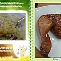 義式洋蔥烤雞腿.jpg