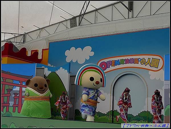 在日本OPEN&小竹輪相見歡.jpg