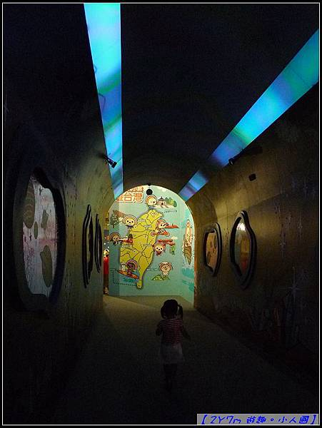 穿過這道走廊...OPEN醬遊台灣.jpg