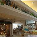 台北阪急。Afternoon Tea。.jpg