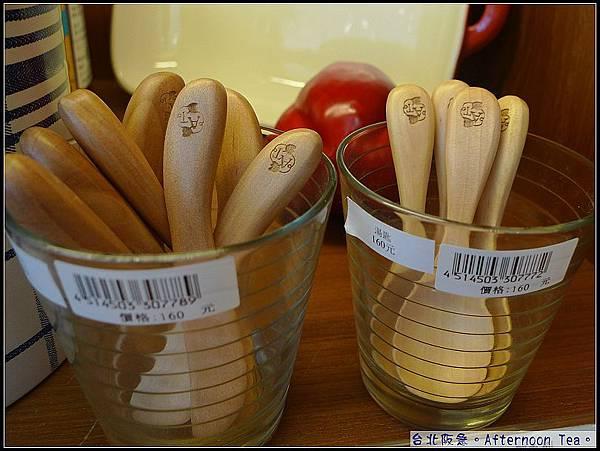 好Q的湯匙及木刀.jpg