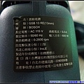 P1180835.jpg