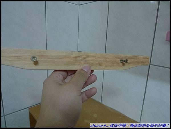 先將長木螺絲置入托架....jpg