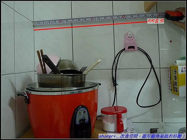 看遍所有的廚櫃...都是60公分起跳...整個不符妞家55公分的需求.jpg