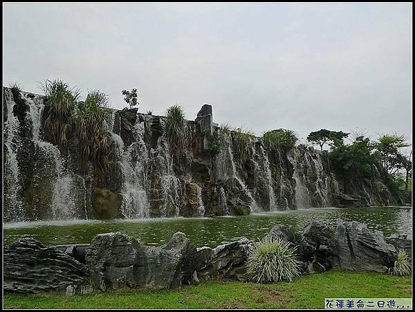 山水池.jpg