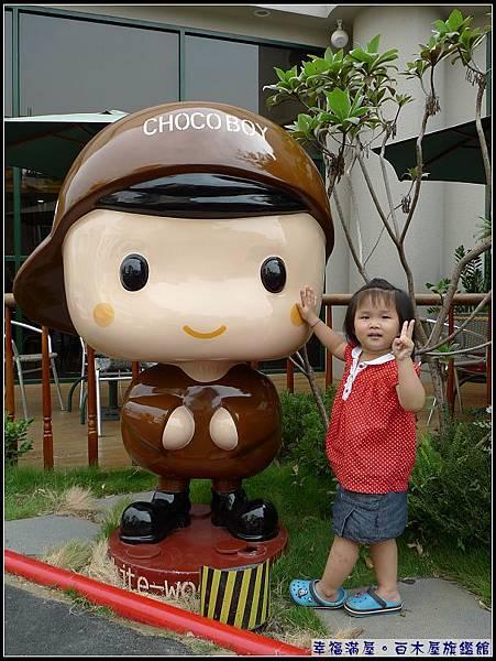 妞最愛的巧克力.jpg