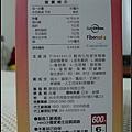 P1190545.jpg