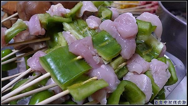 青椒豬肉串.jpg
