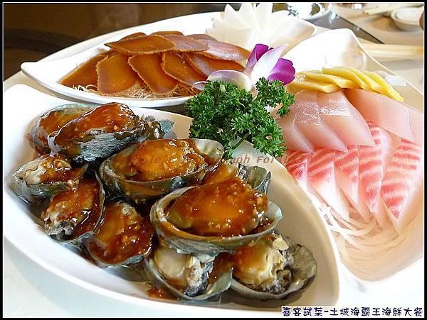 烏魚子.九孔.生魚片.....jpg