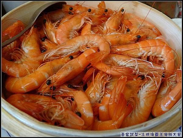圓籠蒸蝦.jpg