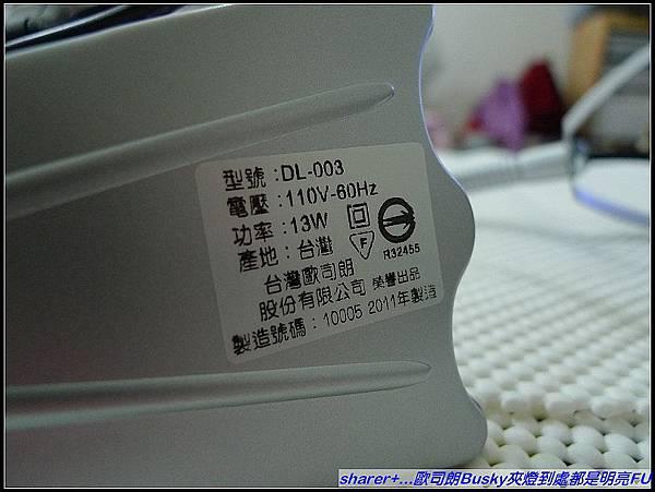 台灣製造,品質有保障.jpg